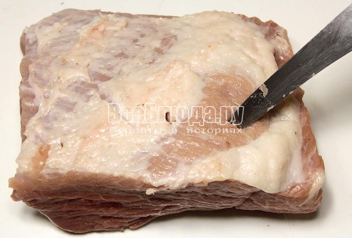 Сделали в мясе проколы