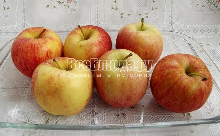приготовить 6 яблок