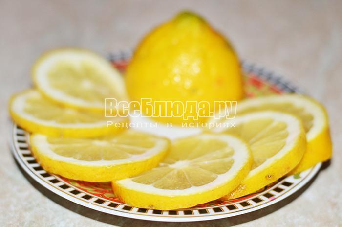 подготовьте лимон