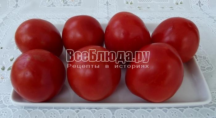 приготовить 7 помидоров