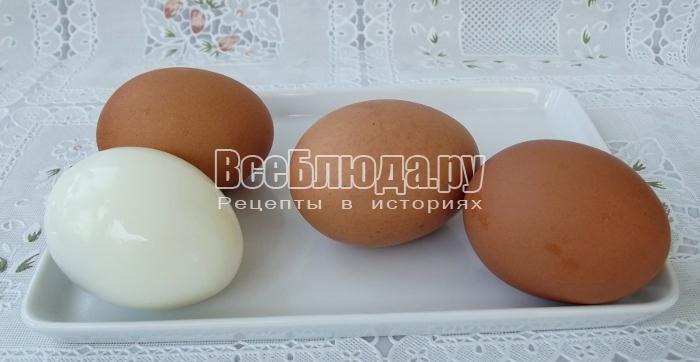 отварить и почистить яйца