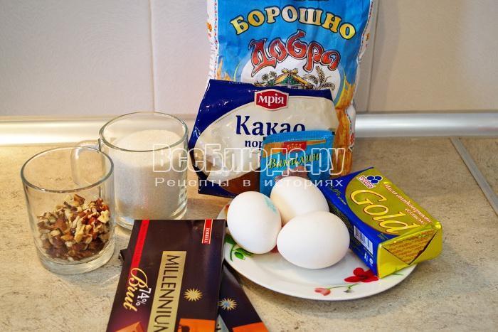 ингредиенты для выпечки торта Брауни