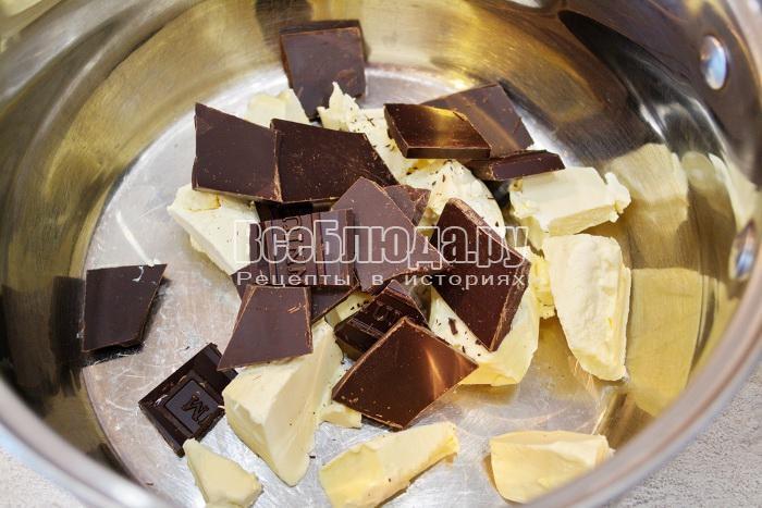 порезать масло и поломать шоколад