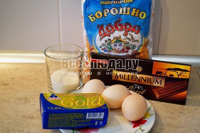 ингредиенты для фондана из шоколада