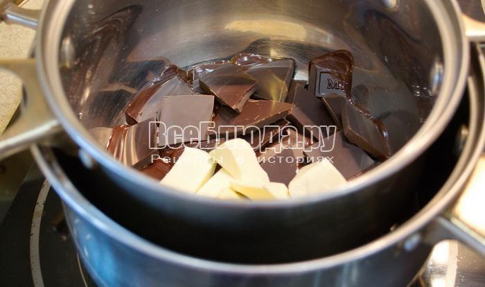 поставить шоколад на водяную баню