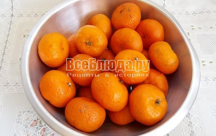 промыть мандарины с щеткой