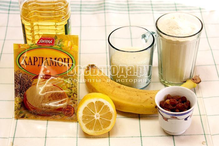 приготовить ингредиенты для бананового печенья
