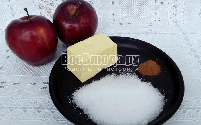 приготовить яблоки, масло и сахар