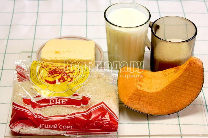 ингредиенты для каши из тыквы