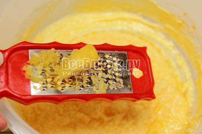 Натерли имбирь, добавили в тесто