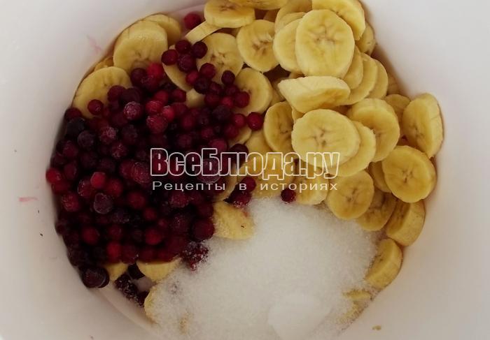 перемолоть бананы и бруснику