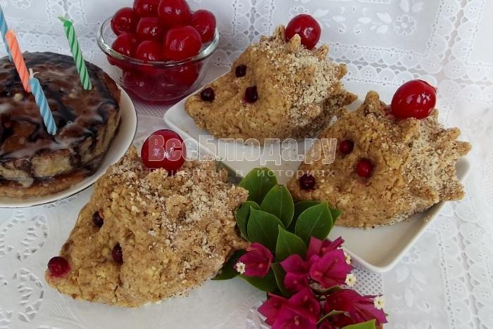 Торт Ежик - детский рецепт