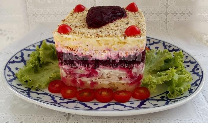 слоеные салаты рецепты с фото со свеклой