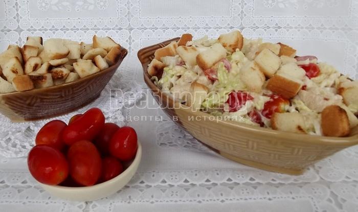 Салат с курицей, сухариками, пекинской капустой