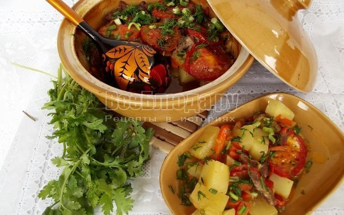 рецепт картошки в горшочке с мясом