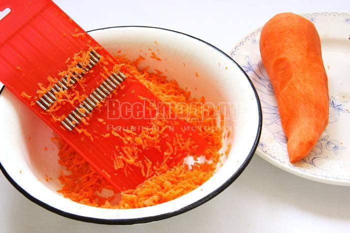 тру морковь
