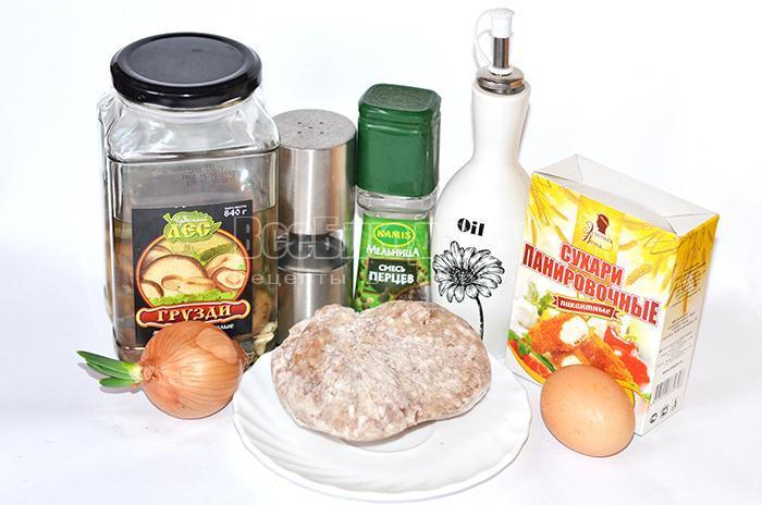 Плов с курицей по узбекски рецепты с фото