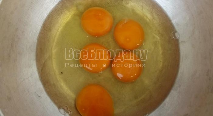 разбить 5 яиц