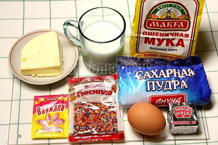 """Выпечка """"Пасхальная морковка"""" – кулинарный рецепт"""