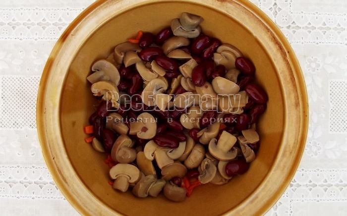 положить грибы и фасоль