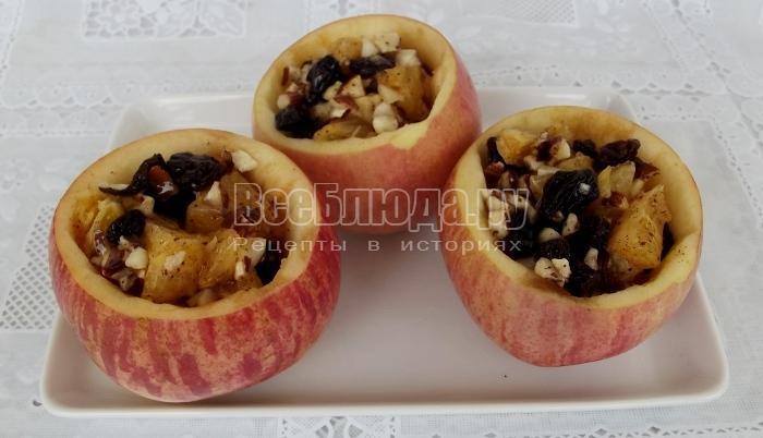 наполнить яблоки начинкой