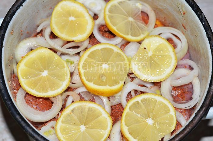разложите лимоны