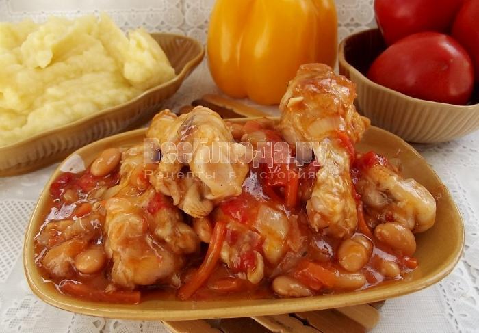 рецепт куриных крылышек с фасолью