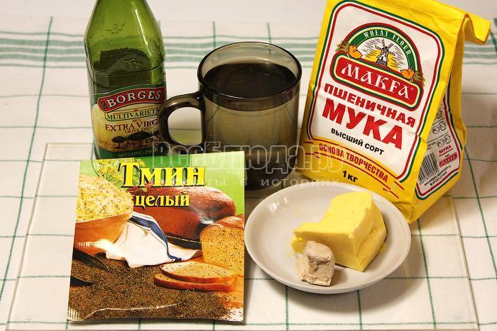 ингредиенты для рецепта рогаликов