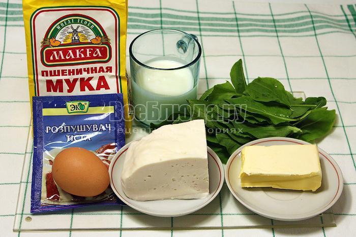 приготовить ингредиенты для маффинов