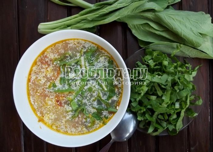суп брюшки семги со сливками рецепт с фото