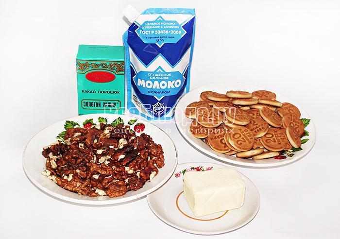 пирожное картошка в домашних условиях из печенья со сгущенкой рецепт с фото