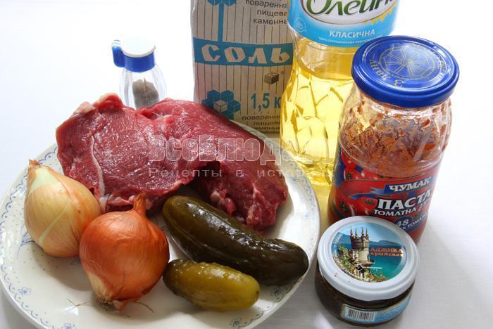 продукты для приготовления азу по-татарски