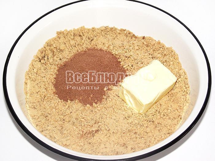 добавьте какао и масло