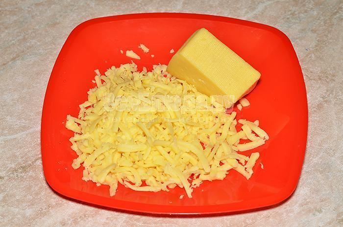 натрите сыр