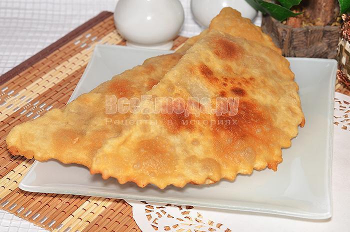 Чебуреки рецепт с сыром с фото пошаговый
