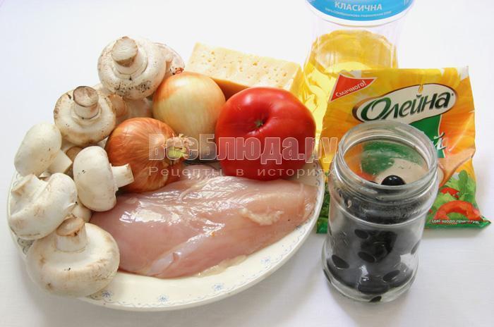 продукты для сытного салата