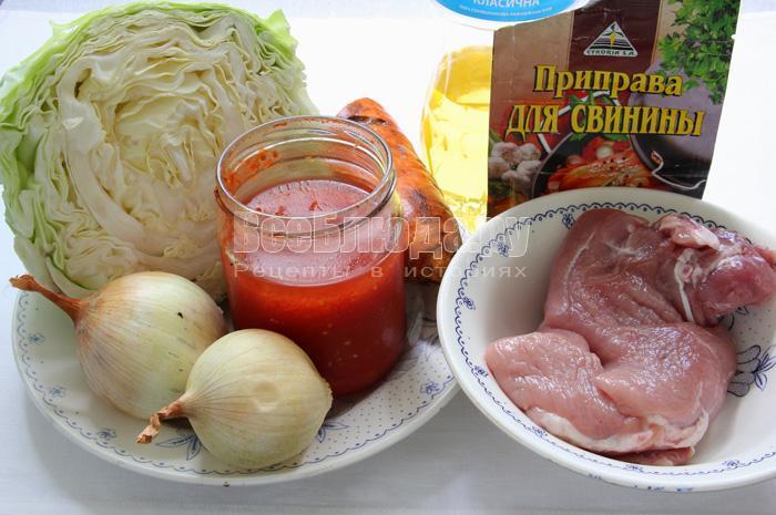 продукты для тушеной капусты со свининой