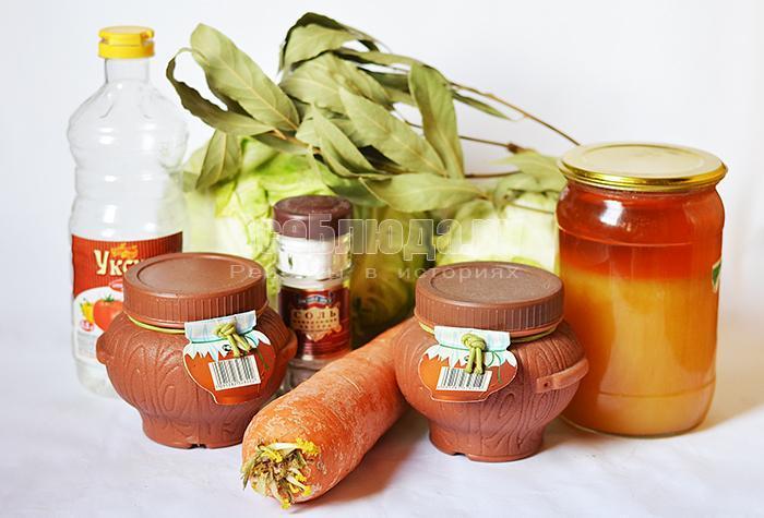 необходимые ингредиенты для квашеной капусты с медом: