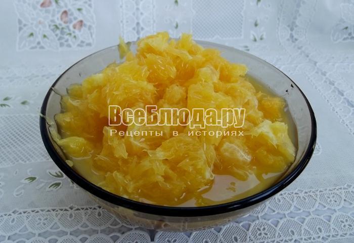 отделяем мякоть апельсина