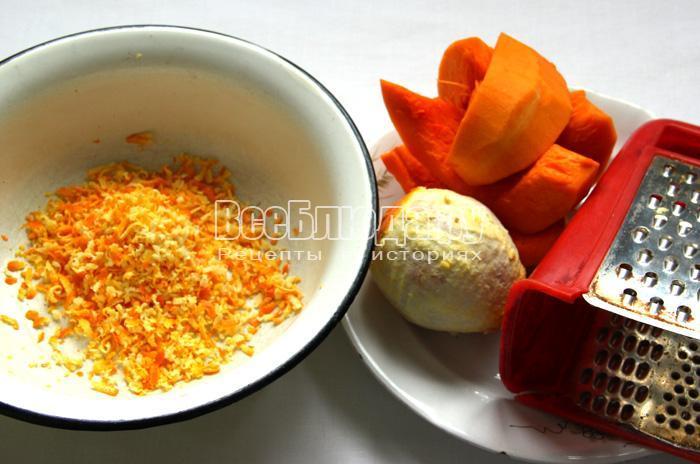 натереть апельсин
