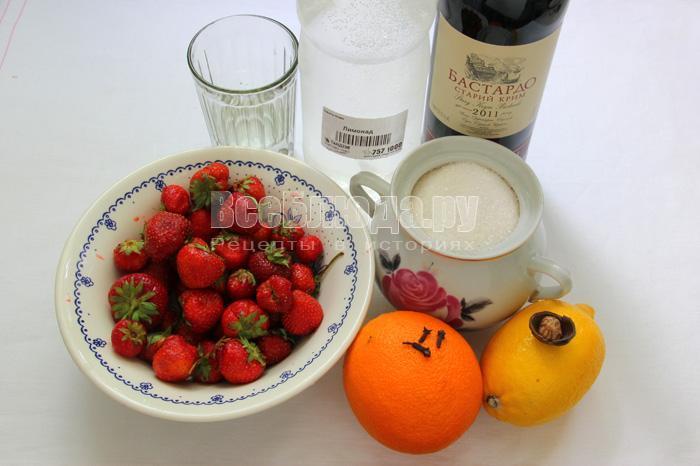 продукты для домашней Сангрии