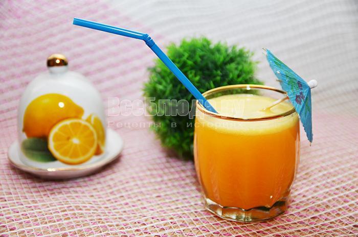 рецепт апельсинового сока с лимонами