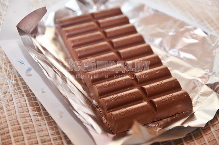 используйте пористый шоколад