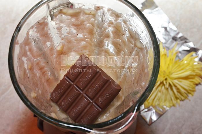 положите шоколад