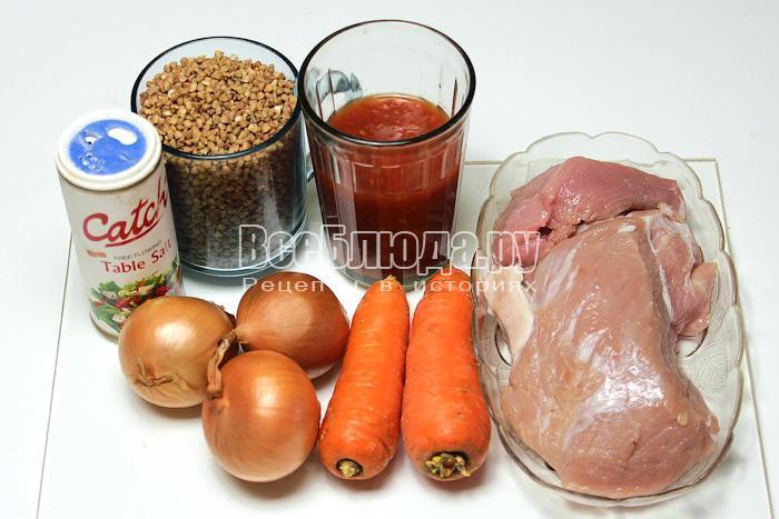 ингредиенты для приготовления гречки