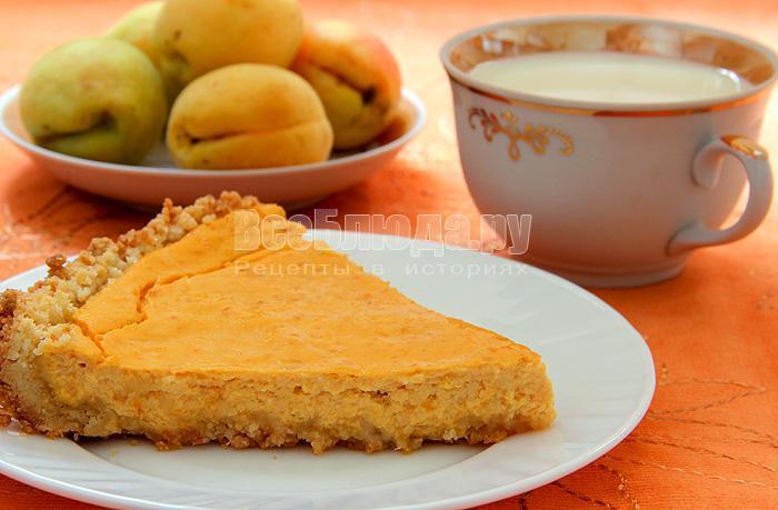Пирог-ватрушка из песочного теста, пошаговый рецепт с фото
