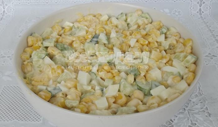 салат с кукурузой яйцом