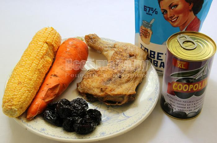 продукты для куриного салата с черносливом