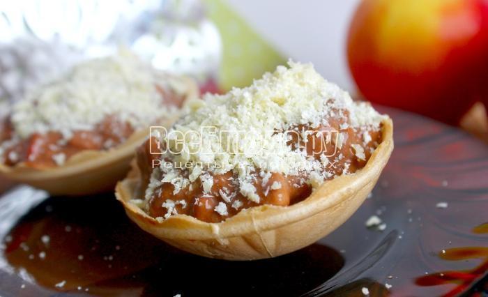 готовые тарталетки с яблочной начинкой