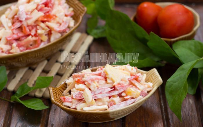Салат - помидоры, яблоко, сыр